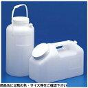 その他 プラスチック蓄尿容器 481(2.5L) 23-3250-00【納期目安:1週間】