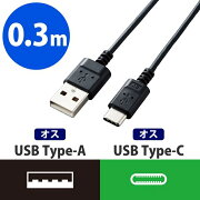 エレコム タイプC 充電 通信 ケーブル USB (A-C) 認証品 0.3m (30cm) ブラック (黒) (黒) MPA-ACXCL03NBK
