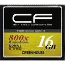 е░еъб╝еєе╧еже╣ б┌есб╝еы╩╪д╟д╬╚п┴ў╛ж╔╩б█ е│еєе╤епе╚е╒еще├е╖ех800╟▄┬о 16GB GH-CF16GZ