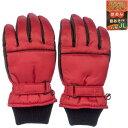 【あす楽対応_関東】NICHIEI 子供用 スキー防寒5指手袋 #SP-072 赤色 サイズ/JM (赤色サイズ/JM) #SP-072-RDJM