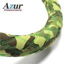 その他 Azur ハンドルカバー 4t フルコンファイター(H4.8-H11.3) ステアリングカバー 迷彩グリーン 2HL(外径約47-48cm) XS60G24A-2HL ds-2177050