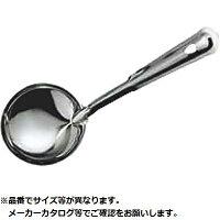 カンダ (M) 汁杓子 カギナシ 小 05-0116-0201