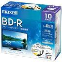 その他 (まとめ) マクセル 録画用BD-R 130分1-4倍速 ホワイトワイドプリンタブル 5mmスリムケース BRV25WPE.10S 1パック(10枚) 【×10セット】 ds-2224762