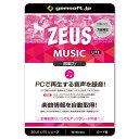 gemsoft 【メール便での発送商品】 ZEUS MUSIC LITE 録音の即戦力-PCの再生音声をそのまま録音(カード版) GG-Z008-WC