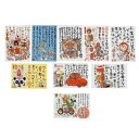 その他 326(ミツル)ことナカムラミツルのポストカード。ナカムラミツル絵葉書 30枚セット ds-2275948