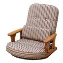 その他 回転式 座椅子/パーソナルチェア 【幅約63.5cm】 日本製 木製 肘付き 4段リクライニング 耐荷重約90kg 『中居木工』【代引不可】 ds-2154694