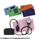 ショッピング血圧計 ケンツメディコ アネロイド血圧計 No.500 グリーン 24-5171-02【納期目安:1週間】