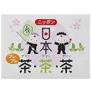 三盛物産 【100個セット】ニッポンフレフレ茶・茶・茶【煎茶ティーバッグ1g×3袋】 NCP-10