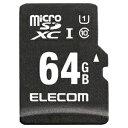 その他 エレコム ドラレコ/カーナビ向け車載用microSDXCメモリカード 64GB MF-CAMR064GU11A 1枚 ds-2290885