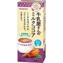 ショッピングアサヒ その他 (まとめ)アサヒグループ食品 WAKODO牛乳屋さんのミルクココア スティック 1セット(15本:5本×3箱)【×10セット】 ds-2299410