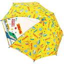 ショッピングプラレール その他 長傘 子供用 手開き キッズ傘 プラレール パズル 45cm HH-00812