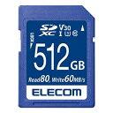 エレコム SDカード 512GB class10対応 高速データ転送 読み出し80MB/s データ復旧サービス MF-FS512GU13V3R ds-2406022