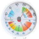 【即納】EMPEX  エンペックス 生活管理温湿度計 [置・掛兼用] feel care フィールケ