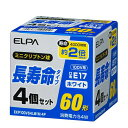 ミニクリプトン球 長寿命タイプ 60W形 100V E17 (ホワイト) 4個入 EKP100V54LW (W)4P/エルパELPA 朝日電器