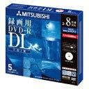 三菱化学メディア DVD-R DL 2層式 1回録画用 215分 2-8倍速 5枚入 VHR21HDSP5