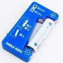スマイルキッズ バッテリーチェッカー ADC-09 充電池 乾電池共用