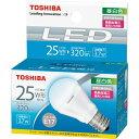 【わけあり】LED電球 ミニクリプトン形 25W E17 昼白色 LDA4N-H-E17/S/東芝ライテック【同時購入注意】