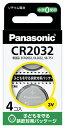 【メール便送料無料】[4個入]コイン形リチウム電池 ボタン電池 CR2032×4P 売れ筋!/パナソニック[Panasonic]