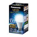 パナソニック LED電球プレミア 12.5W E26 昼白色相当 LDA13DGZ100ESW