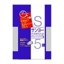 掃除機用 クリーナー用紙パック サンヨー用 よこ型 5枚入 SK-05S/サンテックオプト