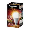 パナソニック LED電球プレミア 12.9W E26 電球色相当 LDA13LGZ100ESW