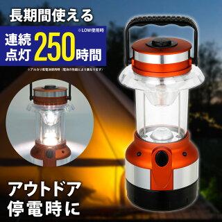 【即納】LEDランタン電球色100ルーメン単1形4本DOP-L010L/明るさ2段階に調節可能!明るいランタンです
