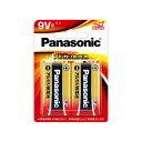 【メール便送料無料】[9V形][2個入]アルカリ乾電池6LR61XJ/2B/パナソニック[Panasonic]