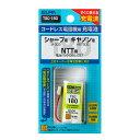 【メール便送料無料】コードレス電話・子機バッテリー (充電池) シャープ・キヤノン・NTT用 TSC-180/ELPA