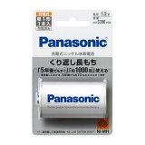 【即納】[単1形×1本]パナソニック充電池BK-1MGC/1/充電式エボルタ[EVOLTA]、エネループ[eneloop]両対応/パナソニック[Panasonic]02P08Mar14