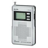 【わけあり】[PLL方式]AM/FMポケットラジオ ER-P29P /ELPA【同時購入注意】