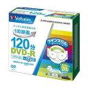 【わけあり】DVD?R 1回録画用 120分 20枚入 VHR12JP20TV1【同時購入注意】
