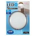 【送料無料】【即納】LED 小型 シーリングライト 木枠 昼光色相当 50W相当 LCL-SWD1001(D)/ウッド 木 アジアン おしゃれ