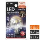 【わけあり】LED電球 ミニボール球形 0.5W E12 G30 (クリア電球色相当) LDG1CL-G-E12-G236/ELPA 朝日電器【同時購入注意】