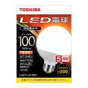 東芝 LED電球 ボール電球形 100W形 E26 電球色相当 LDG11L-G/100V1