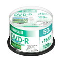 maxell 録画用 DVD-R 120分 CPRM プリンタブルホワイト スピンドルケース 50枚 DRD120PWE.50SP