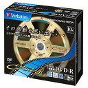 1回録画用 DVD−R 120分 10枚入 VHR12JC10V1/三菱化学メディア