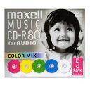 音楽用CD-R80分5枚 CDRA80MIXS1P5S/日立マクセル