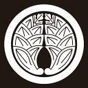 ショッピングシール 貼り紋 丸に抱茗荷(シールタイプ6枚1組) =着物 羽織 家紋 紋付=