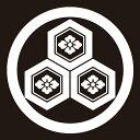 貼り紋 丸に三盛亀甲花菱(シールタイプ6枚1組) =着物、羽織、家紋、紋付=