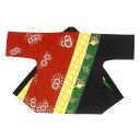 顔料染め祭り半纏・法被(赤・黒) 折り鶴 =お祭り衣装=