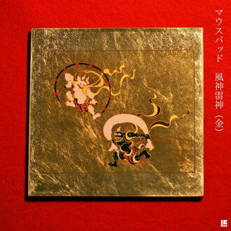 [Yamanaka 漆潔具漆︰ 金色滑鼠墊 (滑鼠墊為老年的樹脂禮品 USB 滑鼠電腦滑鼠推薦提出了成立上市公司的完成慶祝周年返回禮品 2016年日本交易夥伴子公司)