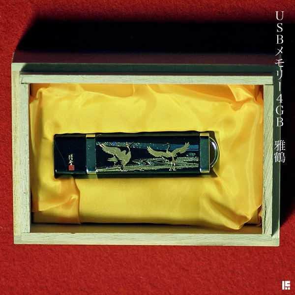 USBメモリ 選べる9種類 4GB ( 漆芸 ...の紹介画像3