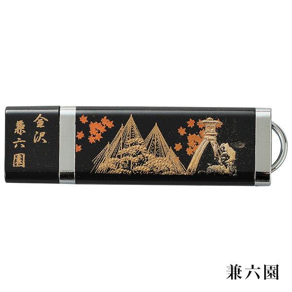 USBメモリ 選べる9種類 4GB ( 漆芸 ...の紹介画像2