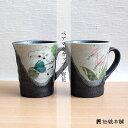 【九谷焼】 マグカップ 野花 ペア( マグカップ 陶器 プレ...