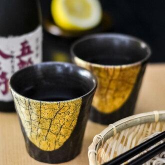 燒酒杯金色雙 (燒酒玻璃高級,陶器燒酒杯認捐溫暖絕緣流行日本儀器婚姻出生方位祝我的禮物金婚慶典返回了 2016年兩個父親母親男人女人)