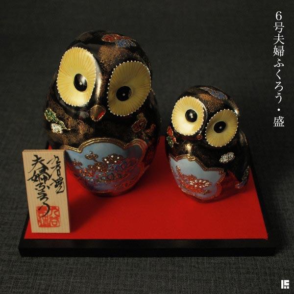 【九谷焼】6号夫婦ふくろう 金彩錦盛