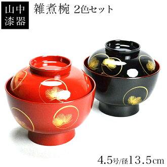 4.5 年糕湯暈松共朱朱設置 kurouchi 碗湯碗漆