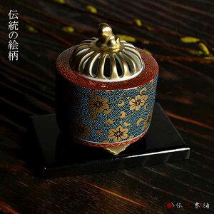 【九谷焼】3.5号香炉 青粒鉄仙