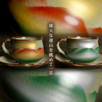 a pair of coffee cups ~Mountain ranges~