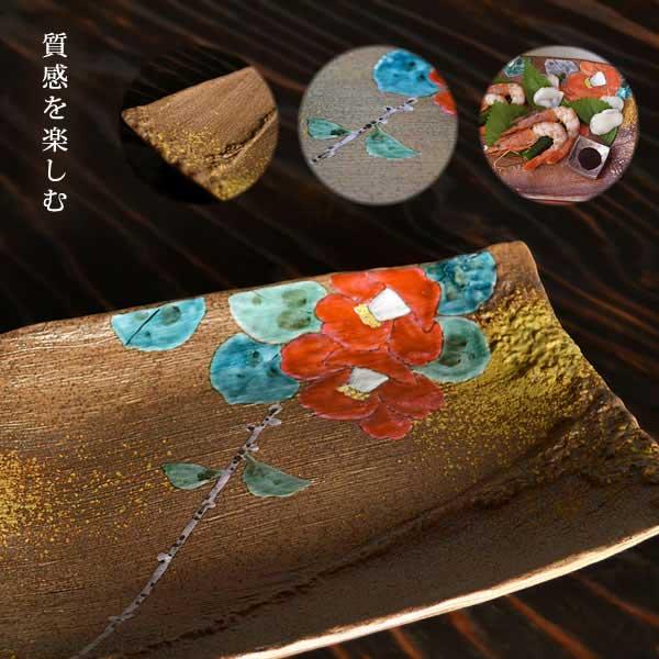 【九谷焼】10号盛皿 椿